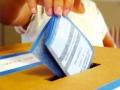 Immagine Rilascio dei duplicati della Tessera elettorale: gli orari dell'Ufficio di Casale