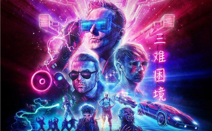 Muse annunciano l'uscita del loro ottavo album in studio 'Simulation Theory'