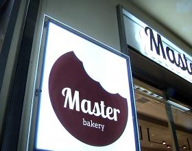 Master Bakery, dove trovare dolci, focacce e pizze a tutte le ore