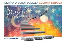 Giornata europea cultura ebraica
