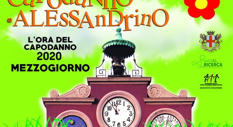 Capodanno Alessandrino: a causa del covid nessun evento serale ma un brindisi alle 12