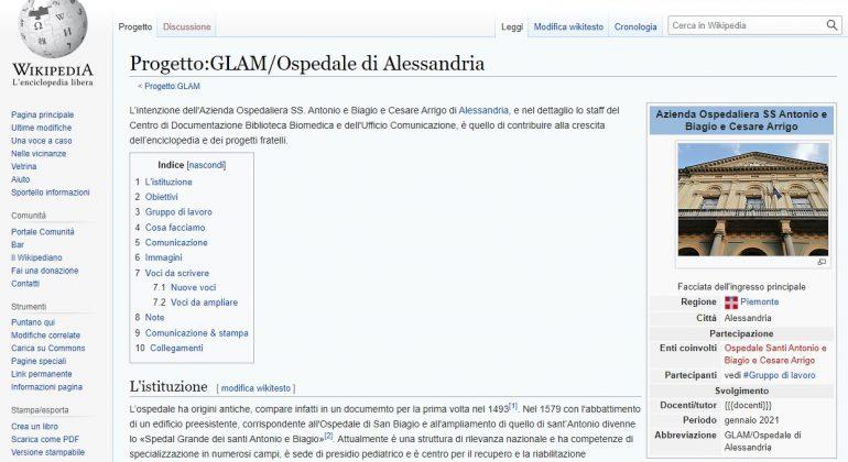 Ospedale di Alessandria e Wikipedia: un progetto unico in Italia per la conoscenza diffusa