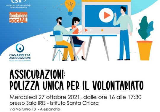 """Formazione Csvaa: il 27 ottobre """"Assicurazioni: polizza Unica per il Volontariato"""""""