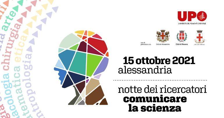 """Il 15 ottobre la Notte dei Ricercatori 2021 """"Comunicare la scienza"""""""