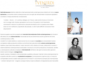 Il 22 ottobre i Venerdì della Fondazione Uspidalet con Ilaria Bonacossa e Laura Garbarino